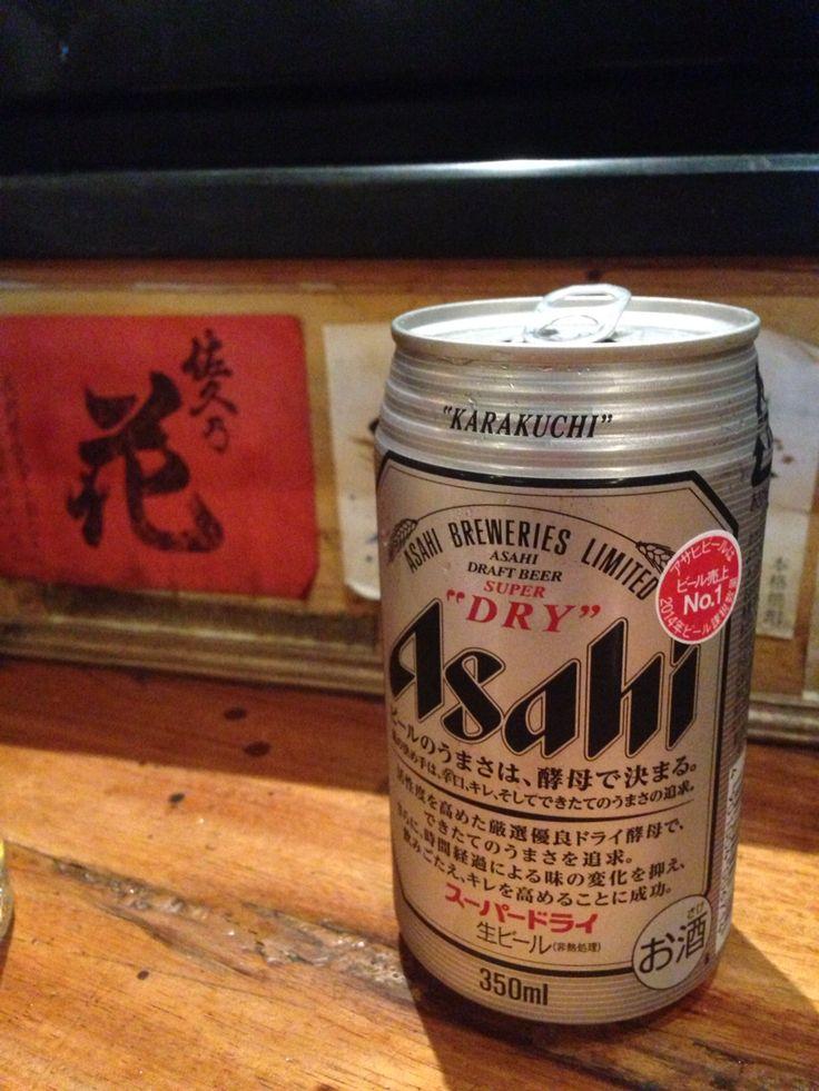 #asahi #beer #japanesebeer #takesushi