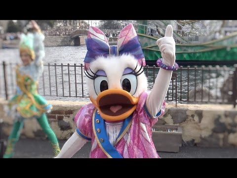 ºoº デイジーを愛でる回 クリスタル・ウィッシュ・ジャーニー~シャイン・オン!~ ディズニーシー 15周年 DisneySEA Crystal...
