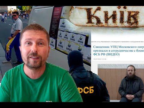 """""""Путин нападет со стороны Черниговской области..."""""""