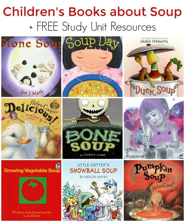 FREE Children's Author Studies and Teacher's Guides