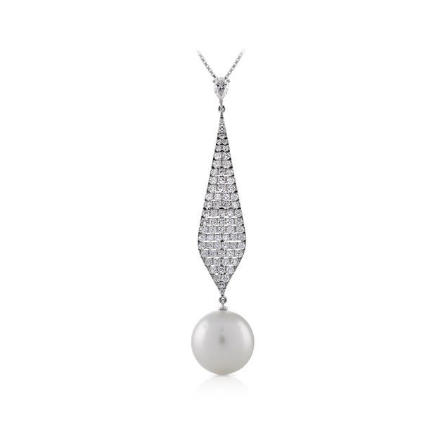 18ct White Gold South Sea Pearl Pendant
