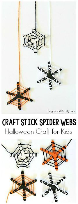 Halloween Craft for Kids: Spider Webs made from popsicle sticks and yarn! Fun…