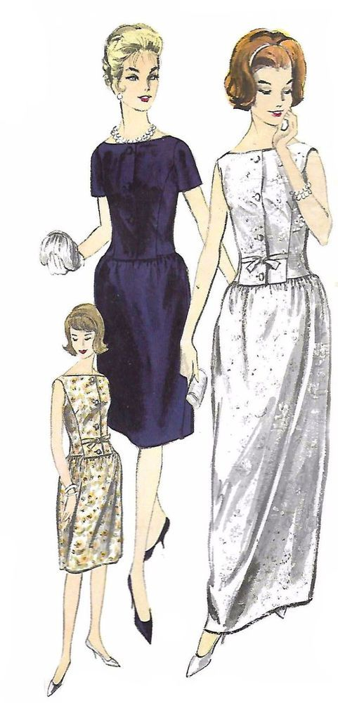 Vintage 1950's Sewing Pattern Vogue Special Design Evening Dress Gown B 34""