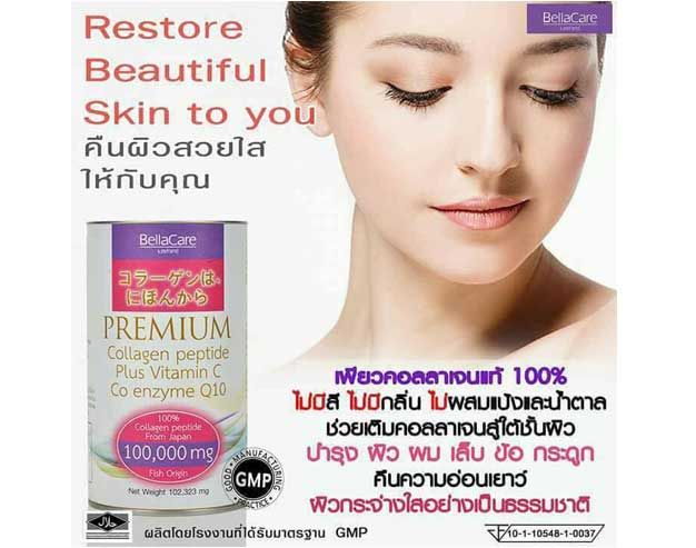 Easily dissolved; no sediment. Eliminates skin damage and blemishes Gives your skin a smooth, silky texture. Reduces blemish and acne scarring. Moisturizes your skin and hair. Erases wrinkles and adds firmness to your skin. Strengthens your hair and reduces hair loss. Improves nail health; prevents brittleness. Helps promote strong, flexible tissues white increasing synovial fluid for the knee joints to help relieve joint pain. Let your skin determine your age. Reverse aging