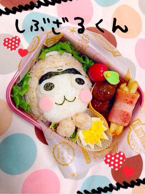 しぶざるくん : ご当地ゆるキャラ弁当全国制覇目指そう!!(by犬印弁当) Shibu Monkey Bento