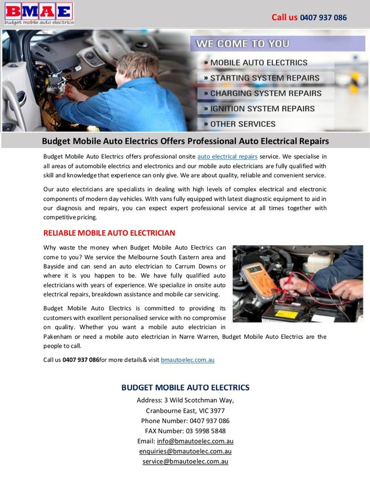 Budget Mobile Auto Electrics offers professional onsite auto electrical repairs service. We specialise in all areas of automobile electrics and electronics and our mobile auto electricians are fully qualified with skill and knowledge that experience can only give.