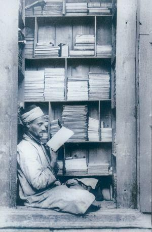 Bookseller in Jerusalem , Palestine 1935