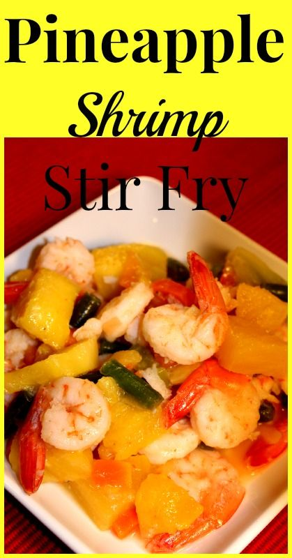 Best 25+ Pineapple shrimp ideas on Pinterest | Pineapple ...