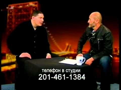 Интервью с Леонидом Ройтман, серийным киллером из США