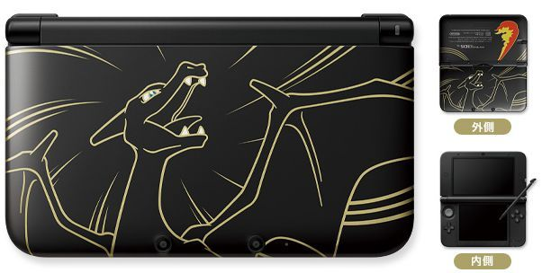 When Can I Get This Again Oh In Japan Nerdy Af Pinterest Nintendo 3ds And Nintendo