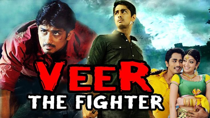 Free Veer The Fighter (Baava) 2015 Full Hindi Dubbed Movie   Siddharth Narayan, Praneetha, Brahmanandam Watch Online watch on  https://www.free123movies.net/free-veer-the-fighter-baava-2015-full-hindi-dubbed-movie-siddharth-narayan-praneetha-brahmanandam-watch-online/