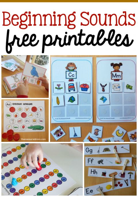 beginning sounds free printables