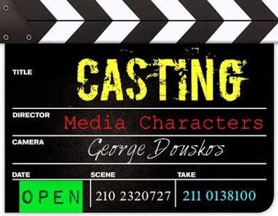 Media Characters Agency : Casting Call