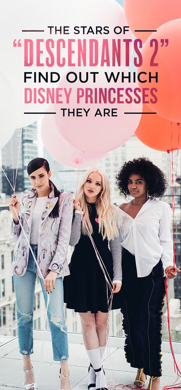 Dove Cameron, Sofia Carson, And China Anne McClain Find Out Which Disney Princess They Are