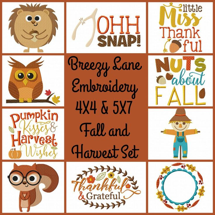Fall and Harvest 4X4 & 5X7 Machine Embroidery Design Set - Breezy Lane Embroidery