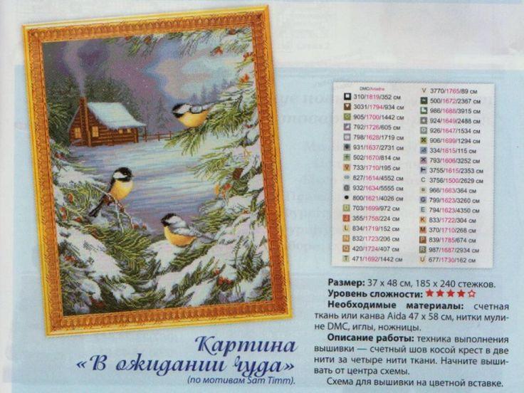 Gallery.ru / Фото #182 - 200 - markisa81