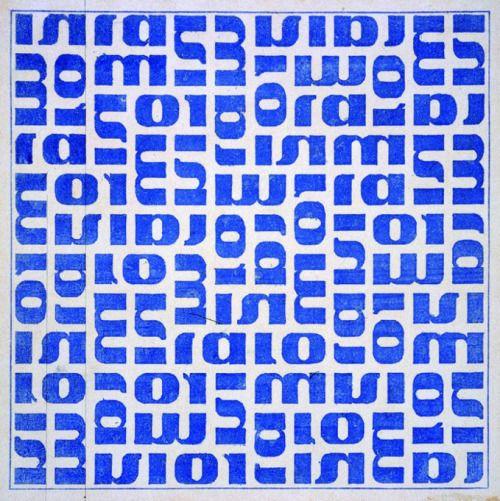 Samuel Szczekacz (1917-1983)   Typographic Study, 1938, lithograph, 15 x 15 cm