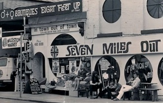 Seven Miles Out, i can remember this shop from when i was very small in the late 60's