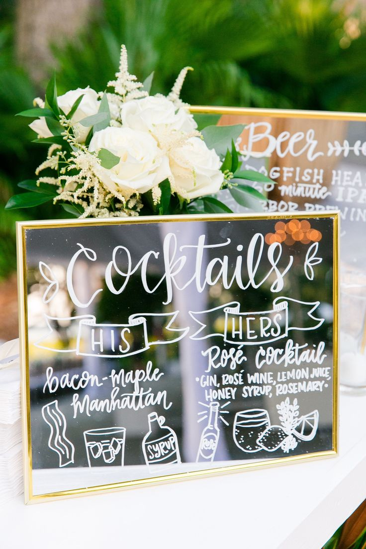 Signature Cocktail Sign at Carrie & Ryan's Charleston green inspired wedding at Lowndes Grove | Charleston, SC | Real Wedding featured on The Knot |  Photo by Dana Cubbage Weddings