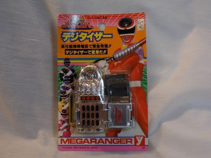 Power Rangers Megaranger Denji Sentai Degitaizer Morpher - YUTAKA #Yutaka