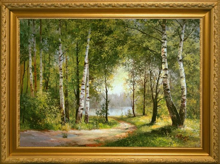 kmcvfz448.jpg (landscape painting)