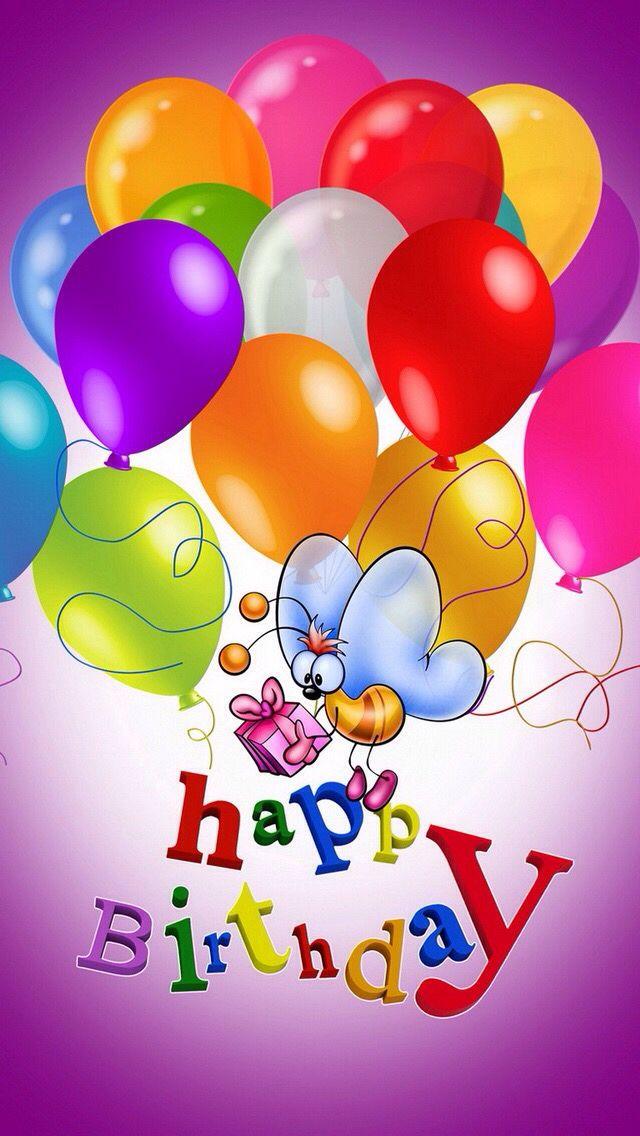 Поздравление женщине козерогу с днем рождения