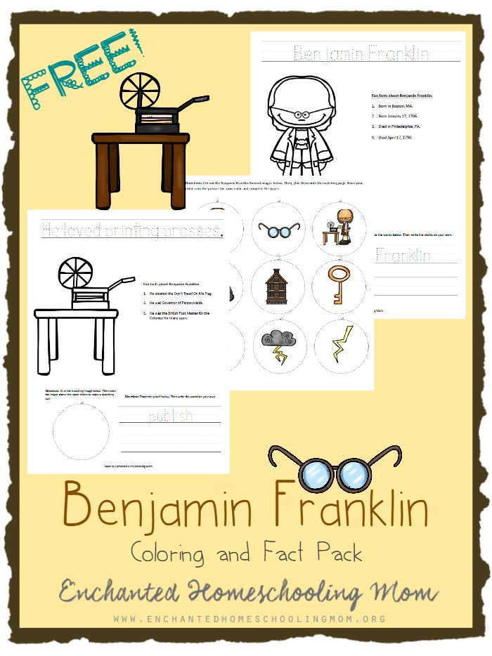 Have fun learning facts about Benjamin Franklin with this Benjamin Franklin Coloring and Fact Pack!