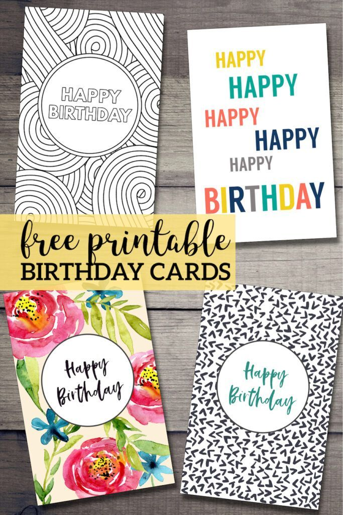 Free Printable Birthday Cards Paper Trail Design Free Printable Birthday Cards Free Birthday Card Birthday Card Printable