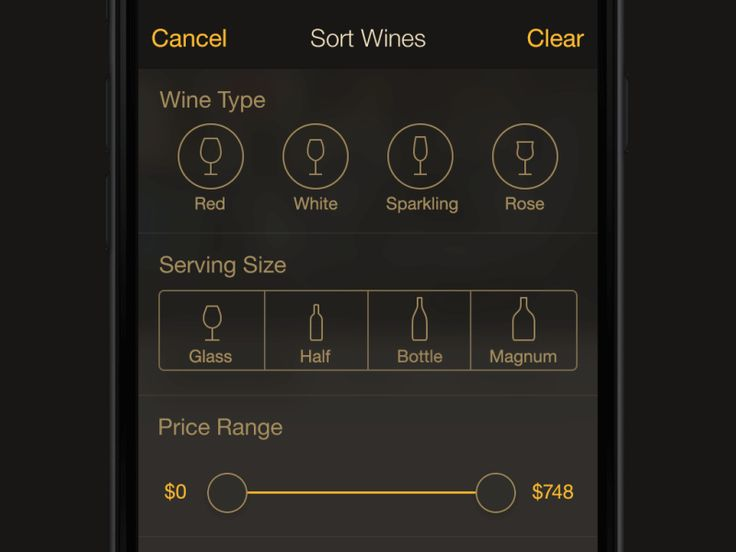 New Corkscrew app makes wine lists searchable and considers wine preferences
