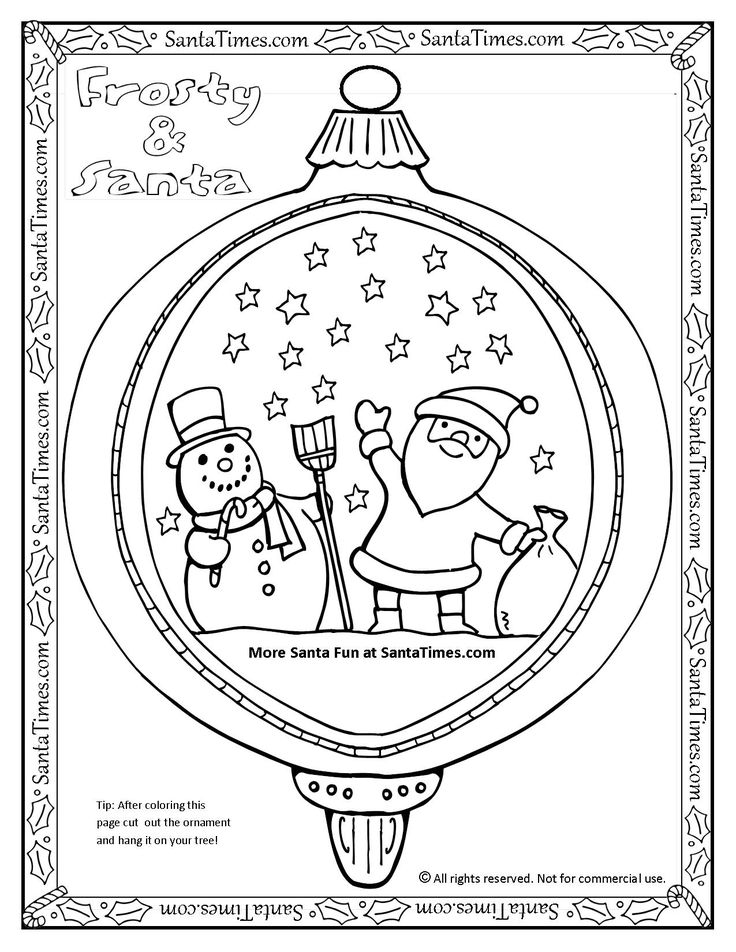 75 Best Printable Christmas Coloring And Activity Pages