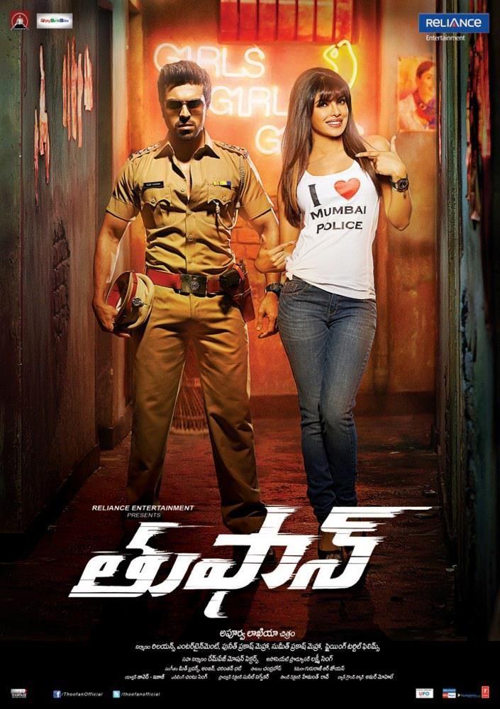 Latest Poster of Ram Charan And Priyanka Chopra Starring #Zanjeer Telugu Version #Thoofan latest posters