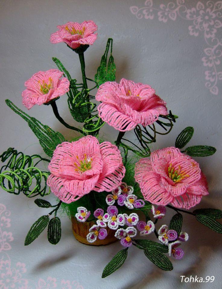 Цветочная композиция из бисера мастер класс с пошаговым