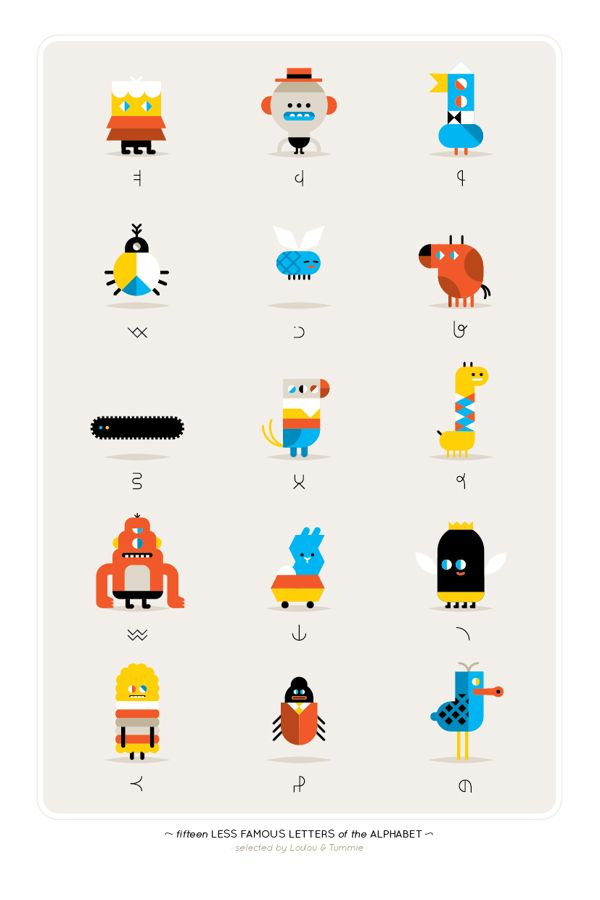 Less famous characters of the alphabet. on Behance