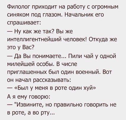 Одесский юмор– Сообщество– Google+