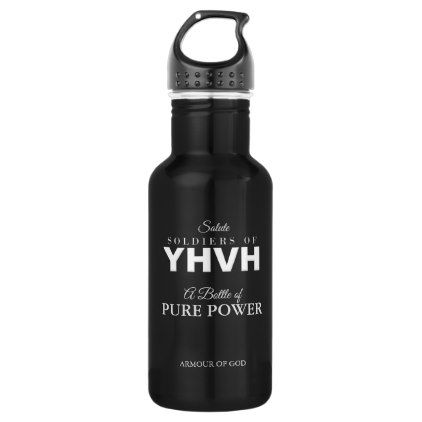 SOLDIERS OF YHVH STAINLESS STEEL WATER BOTTLE - home gifts ideas decor special unique custom individual customized individualized