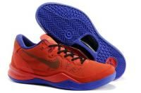 Nike Zoom Kobe VIII 8 Kobe Bryant EXT Snake Black Basketball Shoes #cheapNikeZoomKobe http://www.caps-sell.org/