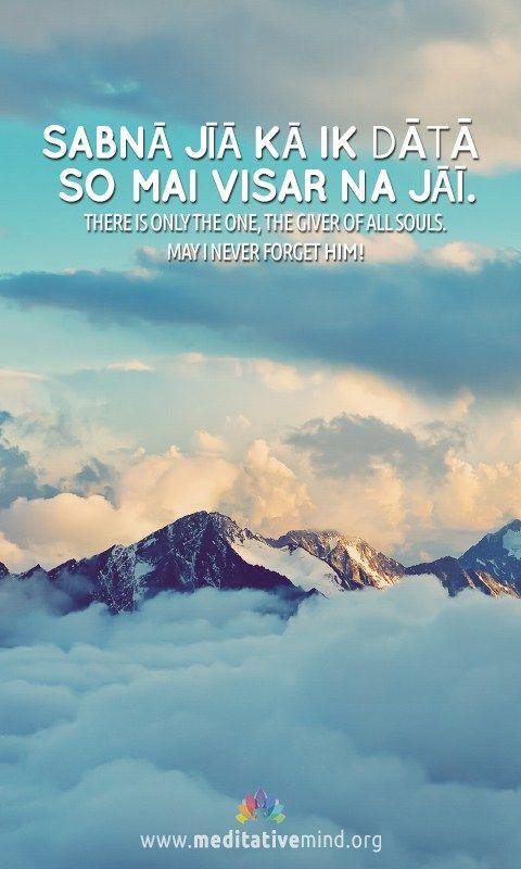 So Mai Visar Na Jaa-ee - Download Free HD Wallpaper