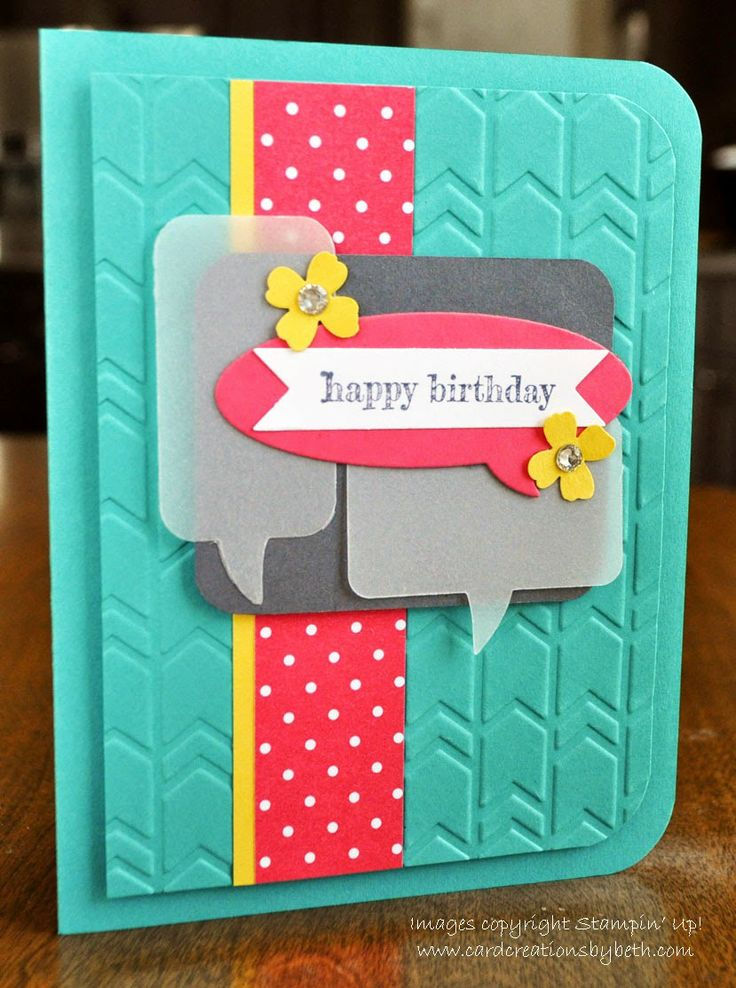 4061 best Cards SIMPLESOPHISTICATED images – Sophisticated Birthday Cards