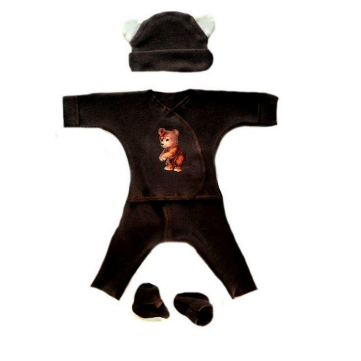 Baby Boys' Bear Clothing Set