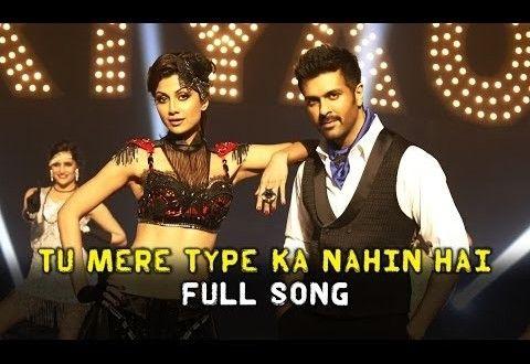 Tu Mere Type Ka Nahi Hai - Full Song - ft.Harman Baweja, Shilpa Shetty Kundra - Dishkiyaoon | Zabrdast