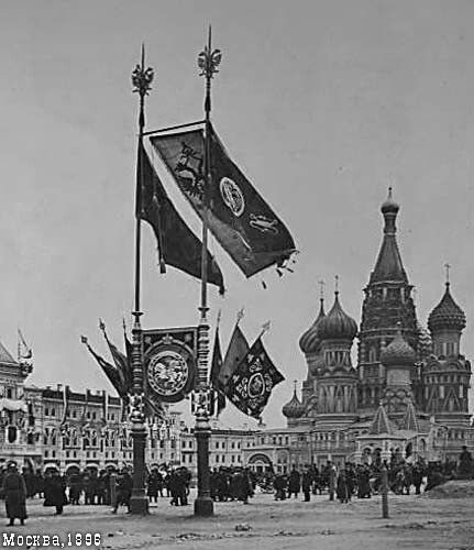 "Flags in the Red Square,Moscow during the Coronation of Tsar Nicholas ll of Russia.  ""AL"""