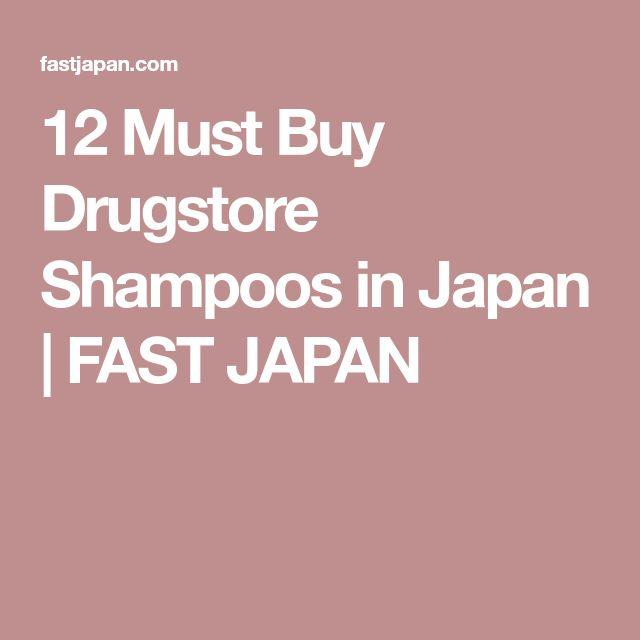12 Must Buy Drugstore Shampoos in Japan | FAST JAPAN