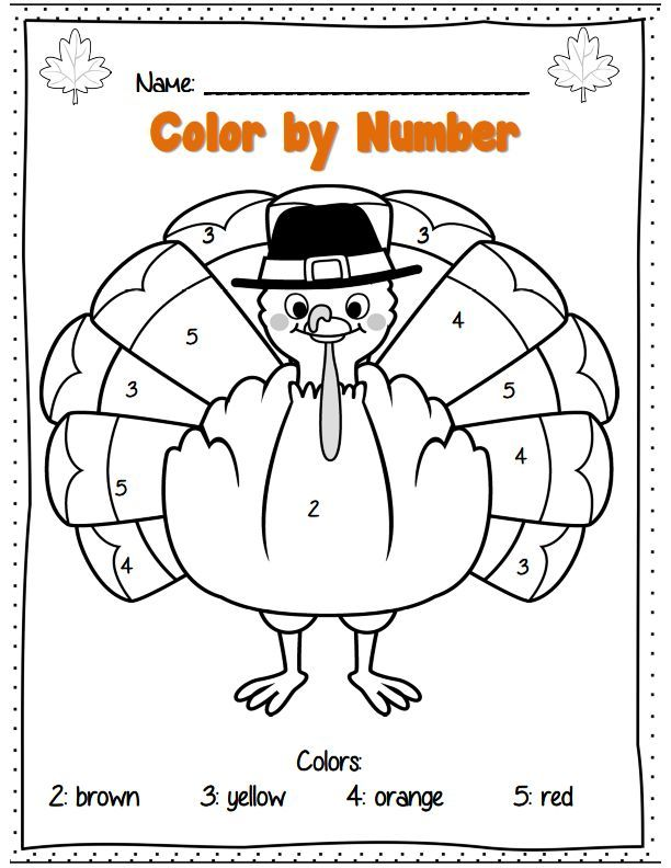 Color By Number Turkey 1 2 Thanksgiving Math Worksheets Thanksgiving Math Thanksgiving Math Kindergarten