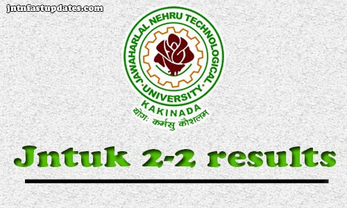 JNTUK 2-2 Results 2016: JNTUK B.Tech 2-2 semester R13, R10, R07 Supply results dec 2016. Jntu kakinada II year II Sem r13 Results, jntuk 2-2 supply Results R13, jntuk fast updates 2-2 results b.tech.