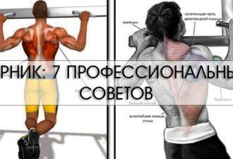Растяжка мышц нужна всем —заложникам сидячего образа жизни, физически активным людям и спортсменам. Обеспечивая приток крови к мышцам, растяжка помогает улучшить осанку, облегчить выполнение различных упражнений, снижая при...