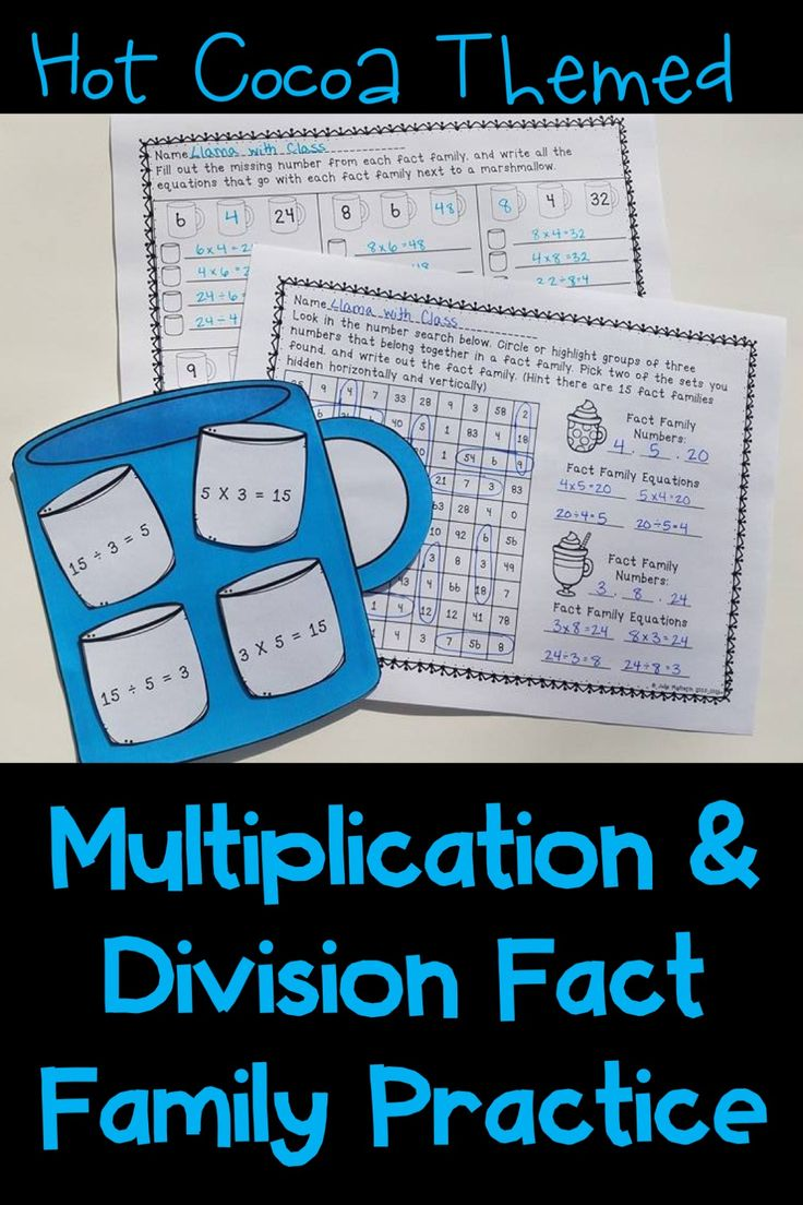 Multiplication and Division Fact Family practice perfect for winter time. These hot cocoa activities are fun fact family practice!