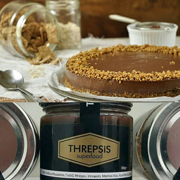 Threpsis superfood death by chocolate with no sugar!
