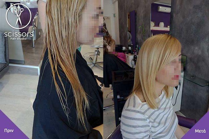 Από μακρύ αρκετά ταλαιπωρημένο μαλλί το κόψαμε σε καρέ ελαφρός ασύμμετρο.#κούρεμα