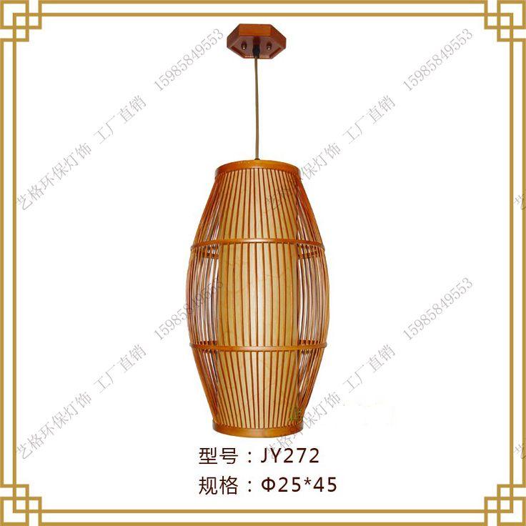 Бамбук бамбук бамбук люстра лампа творческий ресторан освещение отель вилла китайский современная люстра в японском стиле gard