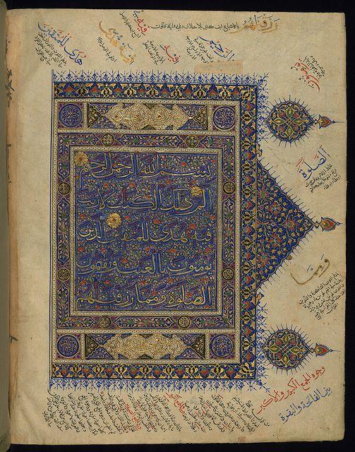 Illuminated Manuscript, Koran, Incipit, Walters Art Museum, Ms W.563, fol. 9b by Walters Art Museum Illuminated Manuscripts, via Flickr